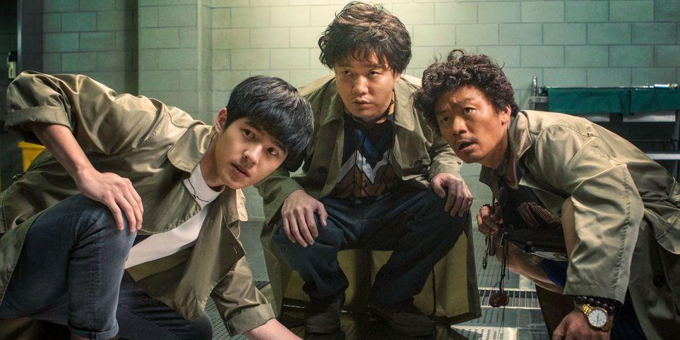 Detective China Town 2