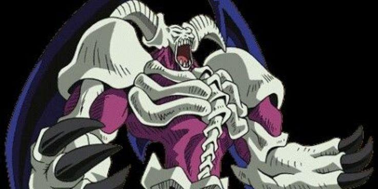 Yugioh Summoned Skull