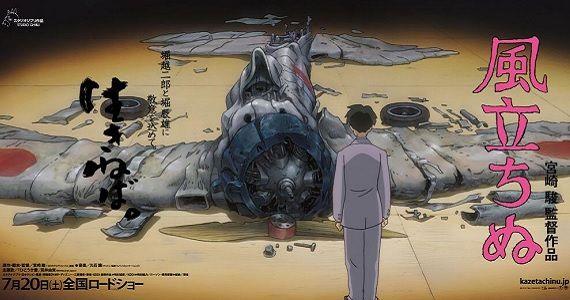 Hayao Miyazaki S The Wind Rises Gets English Language Voice Cast